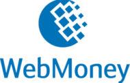 Trader et investir sur le forex avec Webmoney