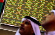 Qu'est ce qu'un compte islamique de trading ?