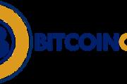 Investir dans le Bitcoin Gold