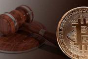 Le Bitcoin : Est ce légal ?